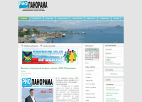 Rio-panorama.ru thumbnail