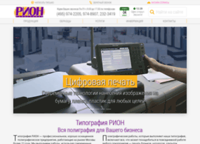 Rion.ru thumbnail