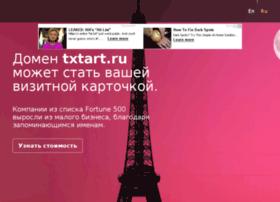 Ripkino.ru thumbnail