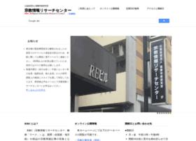Rirc.or.jp thumbnail