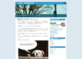 Risaikuru.org thumbnail