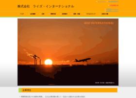 Riseinternational.co.jp thumbnail