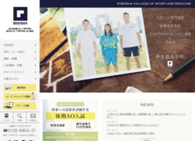 Riseisha.ac.jp thumbnail