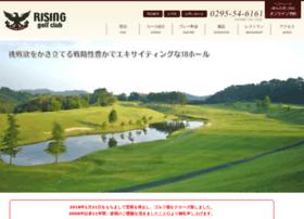 Rising-golf.jp thumbnail