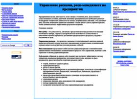 Risk24.ru thumbnail