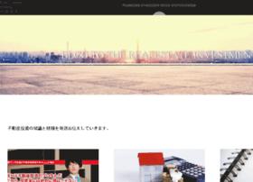 Riskcarrier.co.jp thumbnail