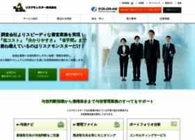 Riskmonster.co.jp thumbnail