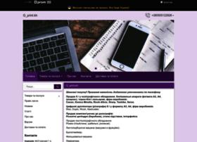 Risoprint.com.ua thumbnail