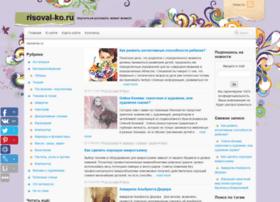 Risoval-ko.ru thumbnail