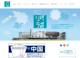 Ritalabo.jp thumbnail
