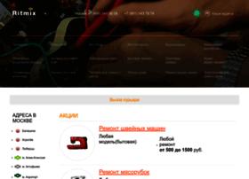 Ritmix.ru thumbnail