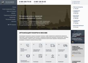 Ritual-doverie.ru thumbnail