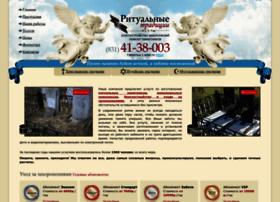 Ritual52.ru thumbnail