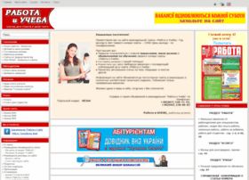 Riu.com.ua thumbnail