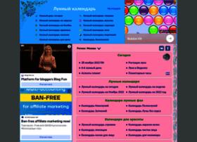 Rivendel.ru thumbnail