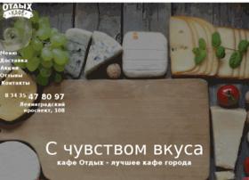 Rivera-nt.ru thumbnail