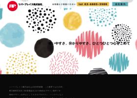 Riverplace.jp thumbnail