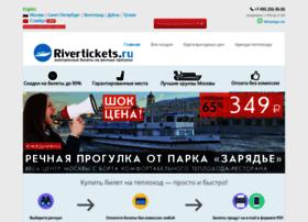 Rivertickets.ru thumbnail