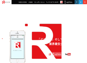 Rize-p.co.jp thumbnail