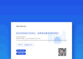 Rizu.com.cn thumbnail