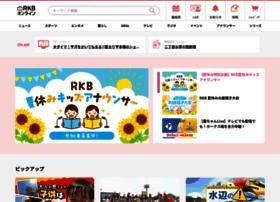 Rkb.jp thumbnail