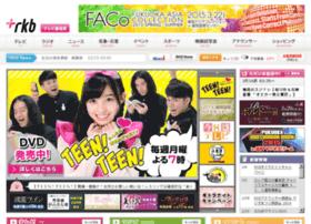 Rkb.ne.jp thumbnail
