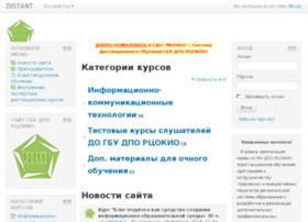 Rkc-74.ru thumbnail