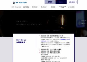 Rkga.jp thumbnail