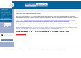 Rl-online.ru thumbnail