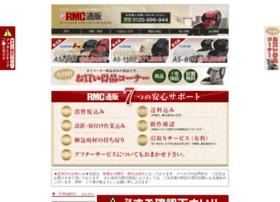 Rmc-jp.net thumbnail