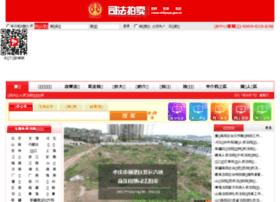Rmfysszc.gov.cn thumbnail