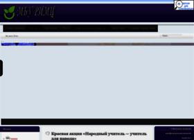 Rmk-chegd.ippk.ru thumbnail