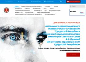 Rmkur.ru thumbnail