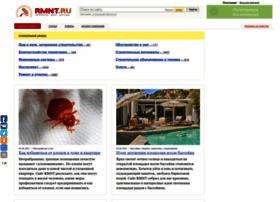 Rmnt.ru thumbnail