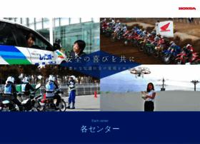 Rms.co.jp thumbnail