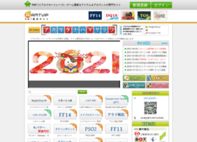 Rmtvip.jp thumbnail