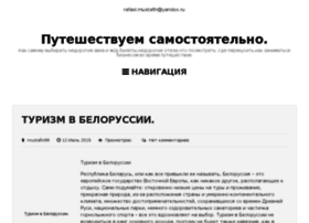 Rmustafin.ru thumbnail