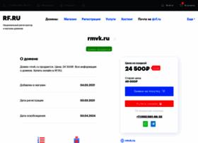 Rmvk.ru thumbnail