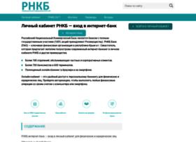 Rncbbank.ru thumbnail