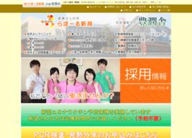 Rnhj.jp thumbnail