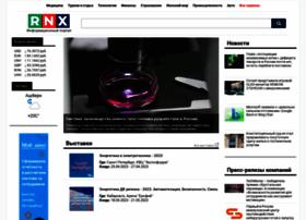 Rnx.ru thumbnail