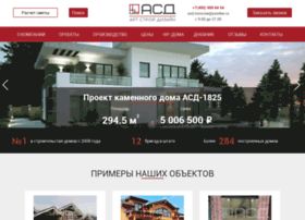 Ro-stroj.ru thumbnail
