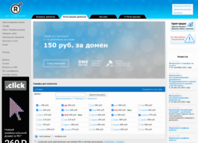 Ro1.ru thumbnail