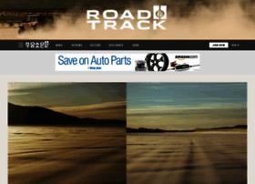 Roadandtrack.com thumbnail