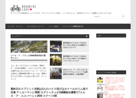 Roadbike.jp thumbnail
