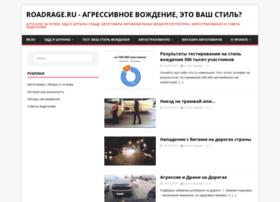 Roadrage.ru thumbnail
