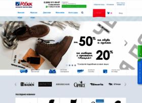 Robek.ru thumbnail