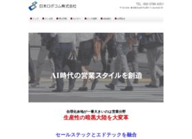 Robocom.co.jp thumbnail