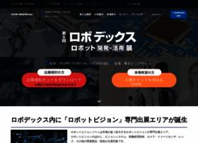 Robodex.jp thumbnail