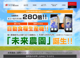 Robofarm.co.jp thumbnail